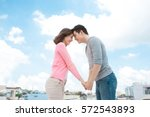 young beautiful woman and asian ... | Shutterstock . vector #572543893