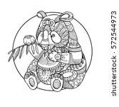 panda bear coloring book raster ... | Shutterstock . vector #572544973