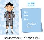 my first communion card. boy...   Shutterstock .eps vector #572555443