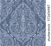 hand drawn vector ethnic...   Shutterstock .eps vector #572656987