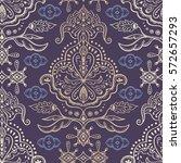 hand drawn vector ethnic... | Shutterstock .eps vector #572657293