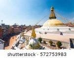kathmandu  nepal   october 23 ... | Shutterstock . vector #572753983