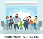 vector illustration of a...   Shutterstock .eps vector #572769133