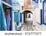 Naxos Island  Greece   October...