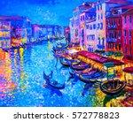 Original Oil Painting Gondola...