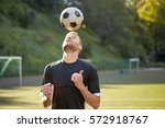 sport  football and people  ... | Shutterstock . vector #572918767