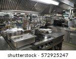 preparations and utensils of... | Shutterstock . vector #572925247