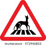 vector icon road sign warning... | Shutterstock .eps vector #572940853