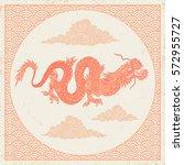 vintage illustration of a pink... | Shutterstock .eps vector #572955727