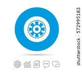 Car Wheel Sign Icon. Circular...