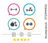 dumbbells sign icons. fitness... | Shutterstock .eps vector #572999953