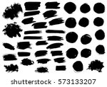 Paint blobs and daubs, black watercolor blots and blotches. Vector grunge texture scribbles, abstract dash lines or brushstrokes dabs, ink smear smudges and stains traces set with grunge texture