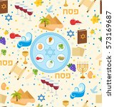 passover seamless pattern.... | Shutterstock .eps vector #573169687