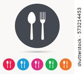 food icons. fork and spoon... | Shutterstock .eps vector #573214453