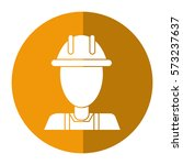 avatar construction man... | Shutterstock .eps vector #573237637