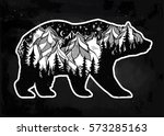 Double exposure, deocrative bear with nature pine forest cones with mountains landscape, night sky. Isolated vintage vector illustration.Tattoo, travel, adventure, wildlife symbol. The great outdoors.   Shutterstock vector #573285163