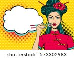 pop art face. young sexy asian... | Shutterstock .eps vector #573302983