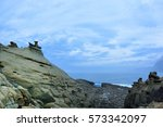 Weathering Rocks The Elephant...