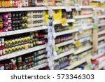 side view of supermarket...   Shutterstock . vector #573346303