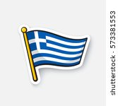 Vector Illustration. Flag Of...