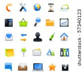 set of vector icons | Shutterstock .eps vector #57340123