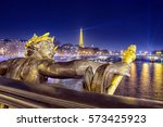 paris  france   december 09... | Shutterstock . vector #573425923