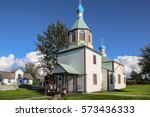 russian orthodox church holy... | Shutterstock . vector #573436333
