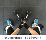 weightlifter preparing for... | Shutterstock . vector #573449347