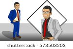 confidant smiling businessman... | Shutterstock .eps vector #573503203