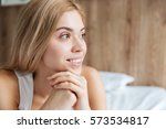 portrait of cheerful beautiful... | Shutterstock . vector #573534817