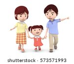 3d illustration  family walk... | Shutterstock . vector #573571993