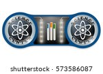 two connected blue boxes and... | Shutterstock .eps vector #573586087