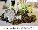 art decor wedding decoration...   Shutterstock . vector #573634813