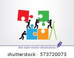 puzzle and people icon vector... | Shutterstock .eps vector #573720073