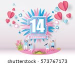 lovely young joyful couple... | Shutterstock .eps vector #573767173