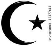 3d islamic symbol | Shutterstock . vector #57377689