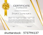 qualification certificate of... | Shutterstock .eps vector #573794137