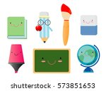 collection of stationery on...   Shutterstock .eps vector #573851653