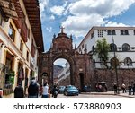 cusco  peru   october 11  2016  ...   Shutterstock . vector #573880903