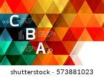 vector geometric shapes  ... | Shutterstock .eps vector #573881023