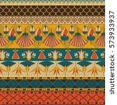 ancient egyptian ornament...   Shutterstock .eps vector #573933937