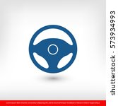 steering wheel icon. one of set ... | Shutterstock .eps vector #573934993