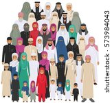 family and social concept. arab ... | Shutterstock .eps vector #573984043