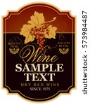 vector wine label with bunch of ... | Shutterstock .eps vector #573984487