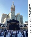 mecca  saudi arabia   february... | Shutterstock . vector #574000273