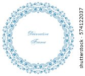 decorative round frame with... | Shutterstock .eps vector #574122037