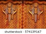 Golden Brown Carved Decoration...