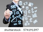young smart business woman is... | Shutterstock . vector #574191397