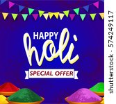 holi colorful design vector . | Shutterstock .eps vector #574249117