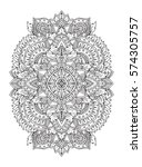 hand drawn mandala  floral and... | Shutterstock .eps vector #574305757
